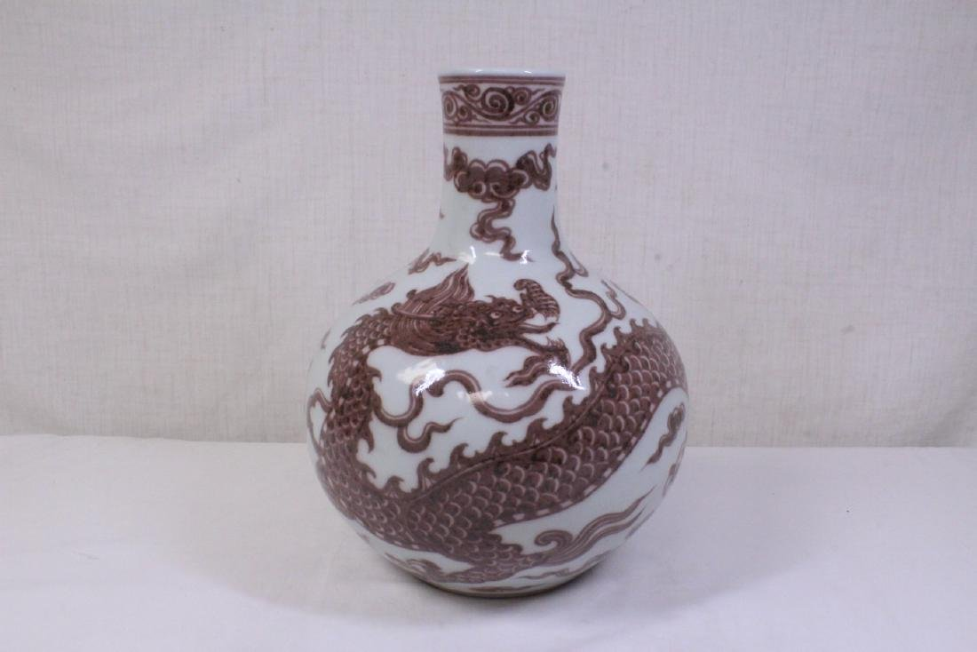 A red and white glazed bottle vase - 2