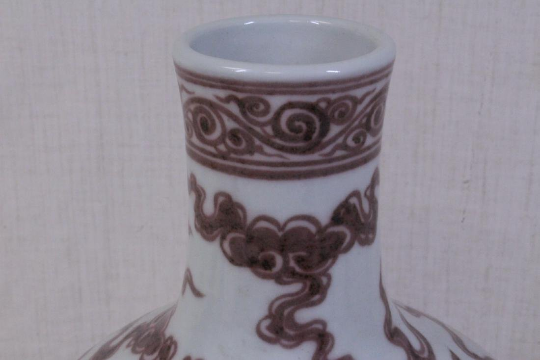 A red and white glazed bottle vase - 5