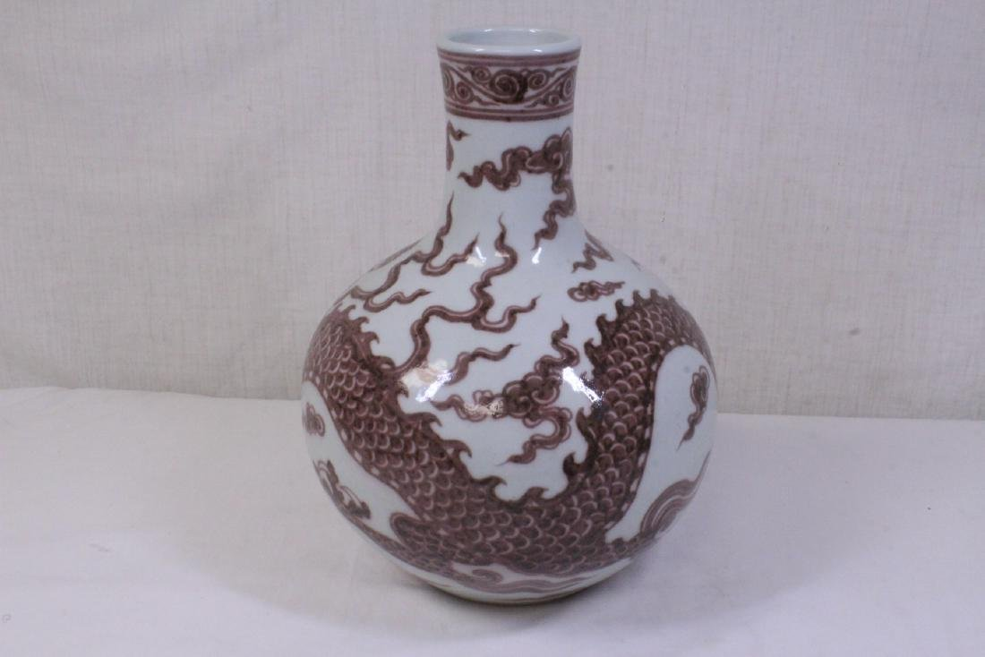 A red and white glazed bottle vase - 6