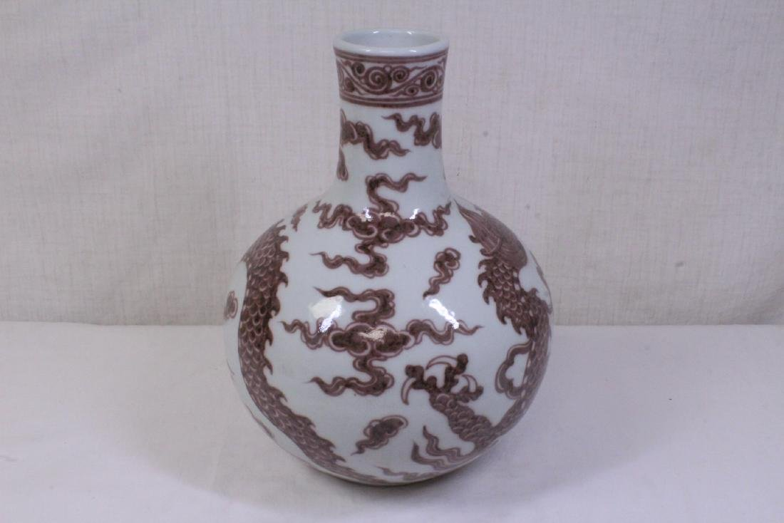 A red and white glazed bottle vase - 7