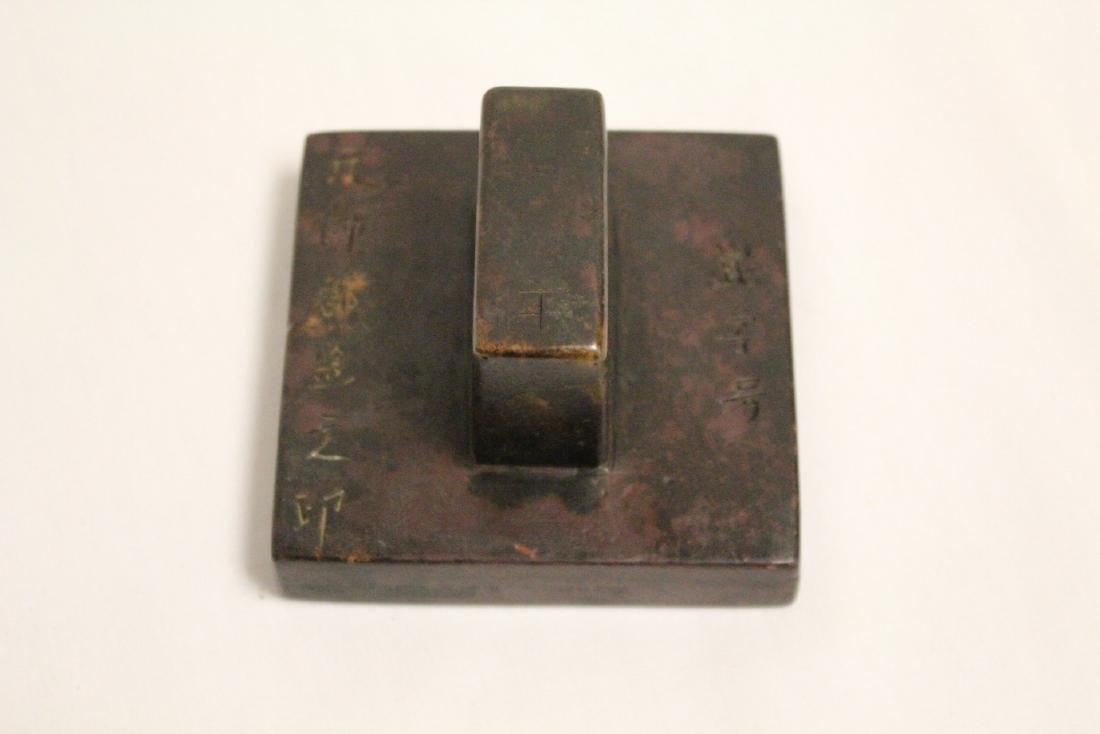 Chinese bronze seal - 2