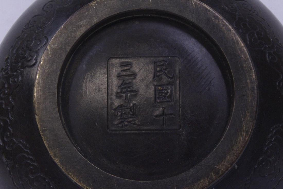 Chinese bronze ink paste box with calligraphy - 10