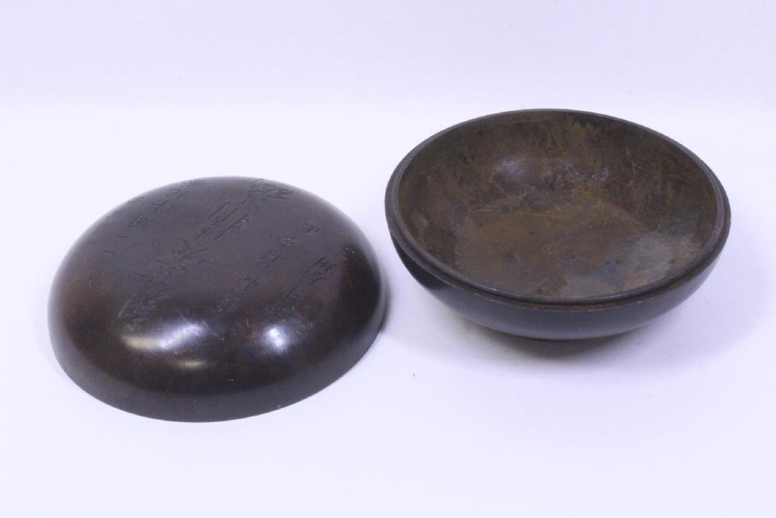 Chinese bronze ink paste box with calligraphy - 5