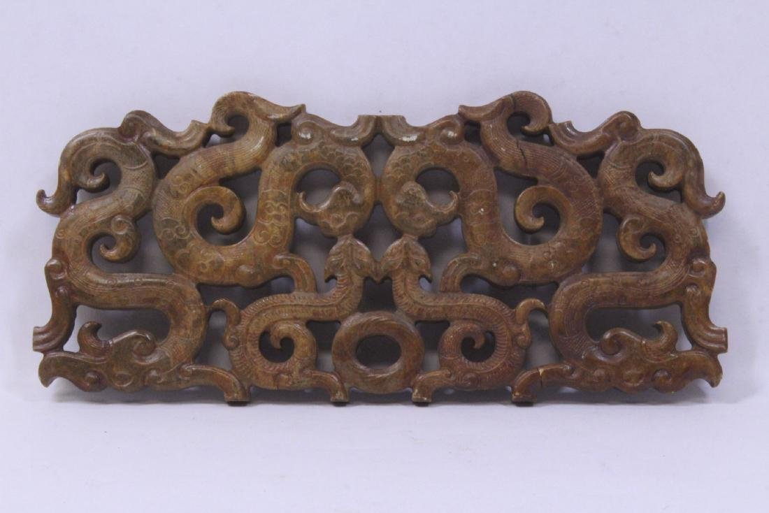 Chinese jade like stone carved pei - 6