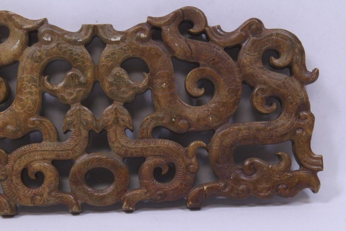 Chinese jade like stone carved pei - 8