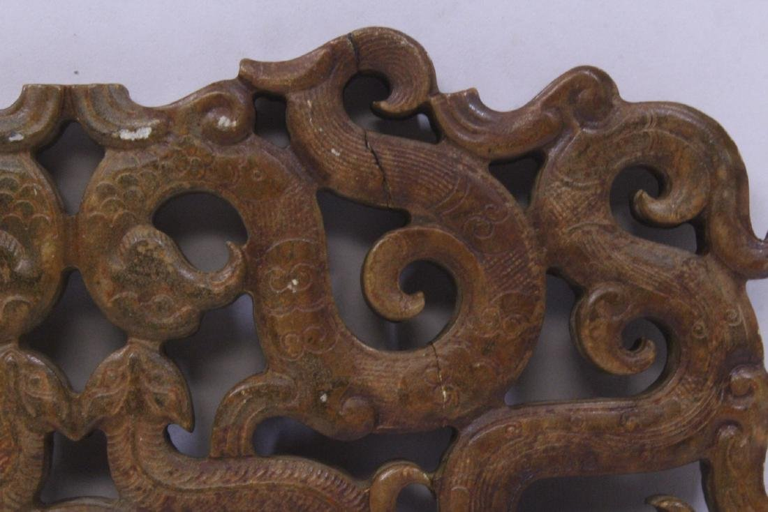Chinese jade like stone carved pei - 9