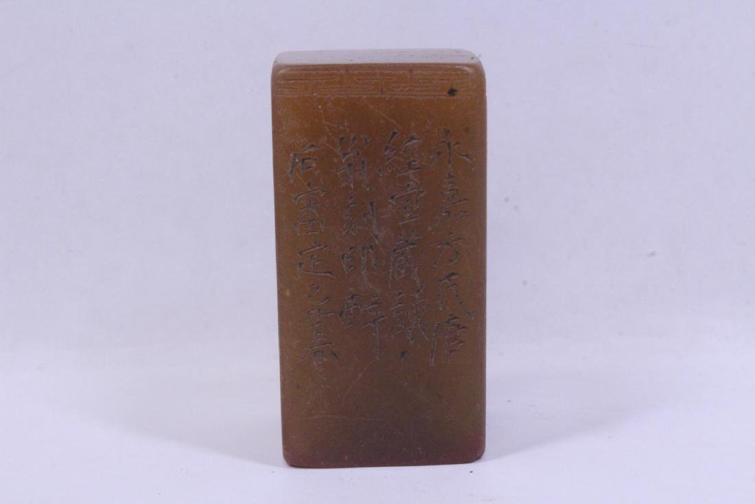 Chinese shoushan stone seal