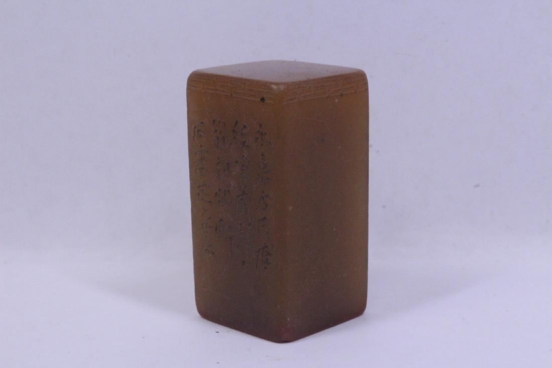 Chinese shoushan stone seal - 3