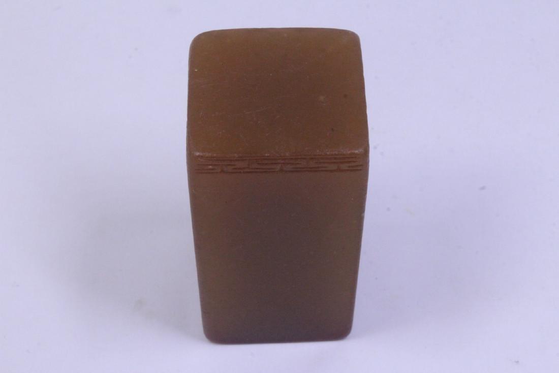 Chinese shoushan stone seal - 7
