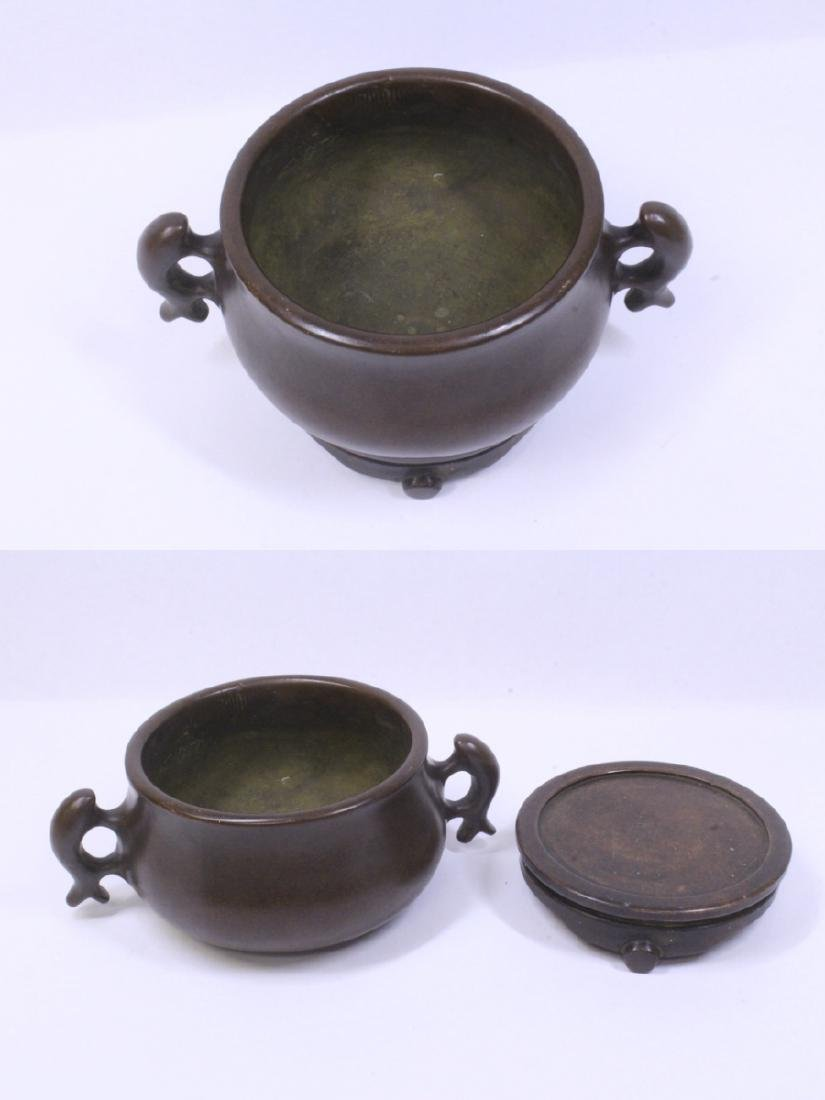 Chinese very heavy bronze censer with bronze base - 8