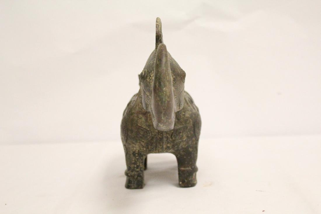 Chinese archaic style bronze wine vessel - 2