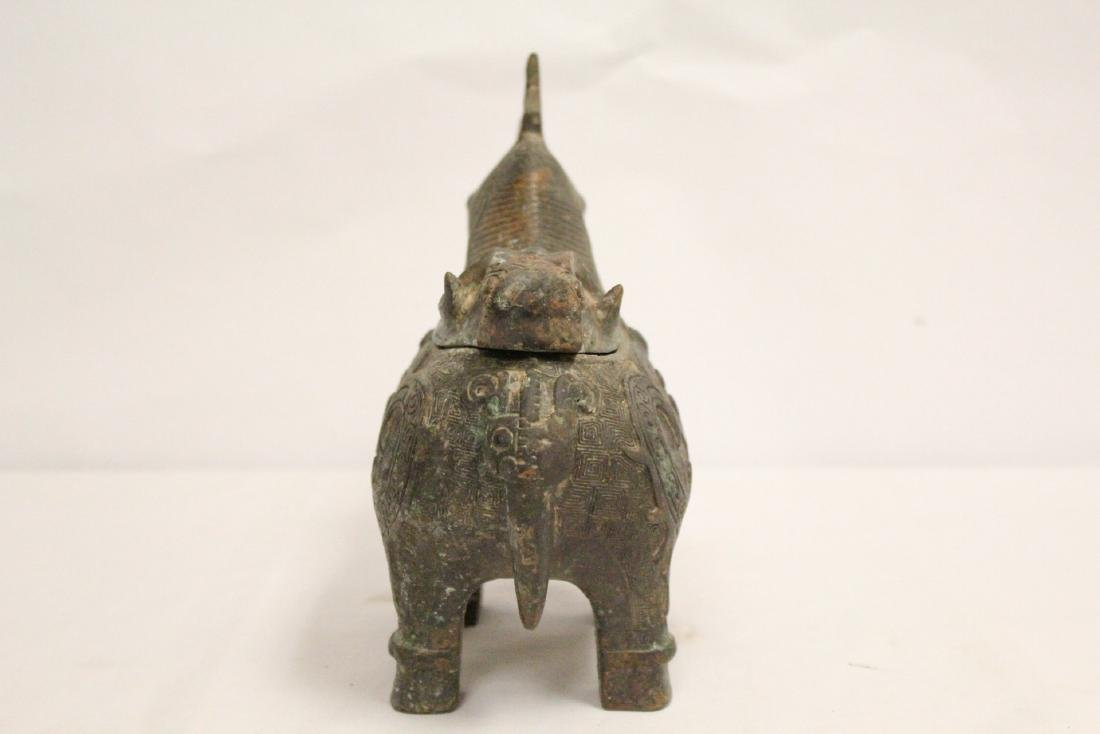 Chinese archaic style bronze wine vessel - 4
