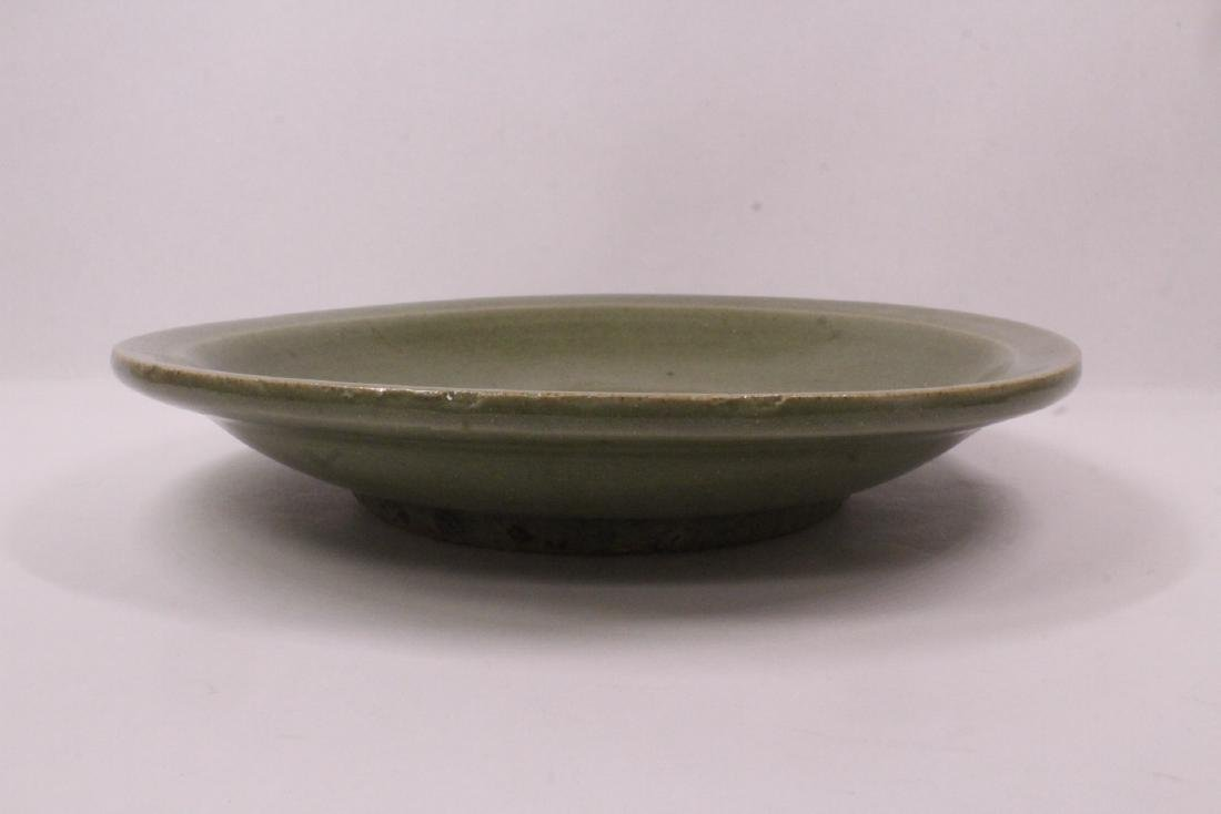 Chinese celadon porcelain plate - 3
