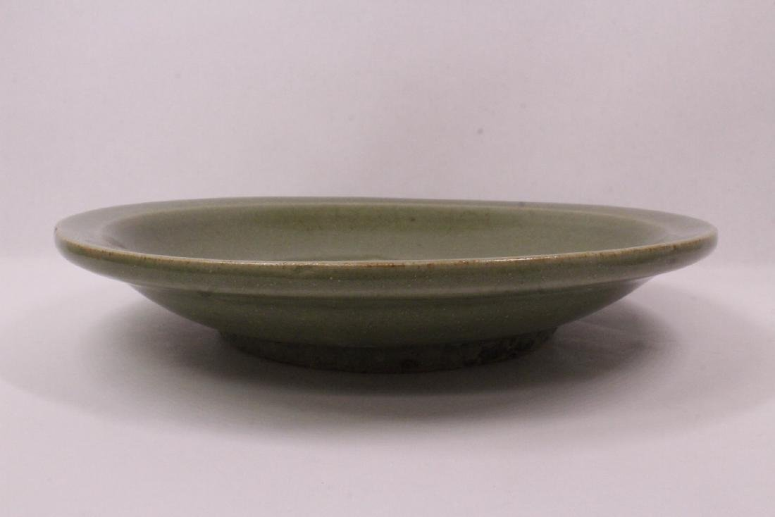Chinese celadon porcelain plate - 4