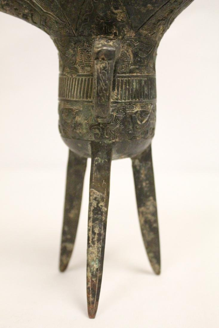 Chinese archaic style bronze jue - 7