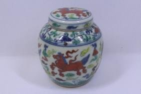 Chinese wucai porcelain covered jar