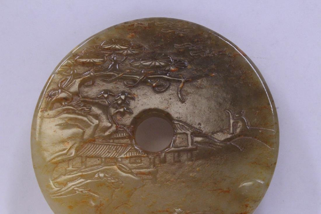 Chinese jade carved pei with landscape in relief - 3