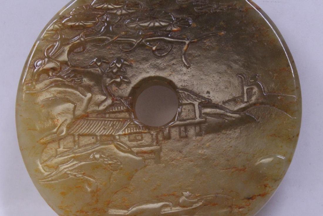 Chinese jade carved pei with landscape in relief - 4