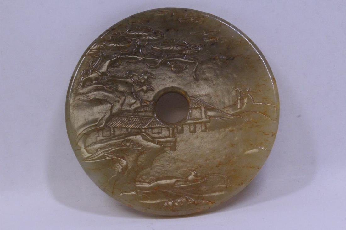 Chinese jade carved pei with landscape in relief - 7
