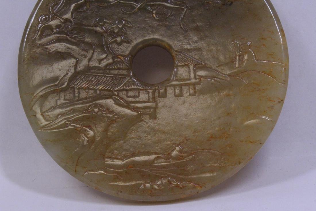 Chinese jade carved pei with landscape in relief - 8