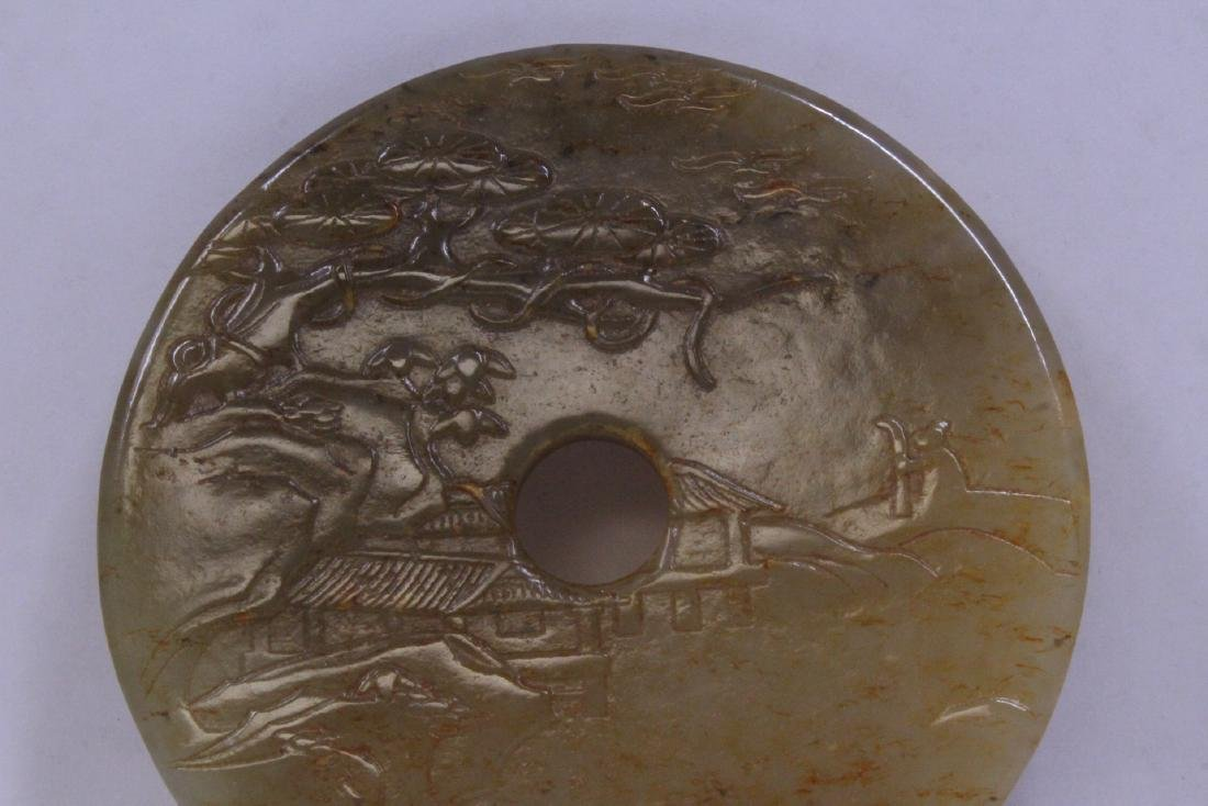 Chinese jade carved pei with landscape in relief - 9