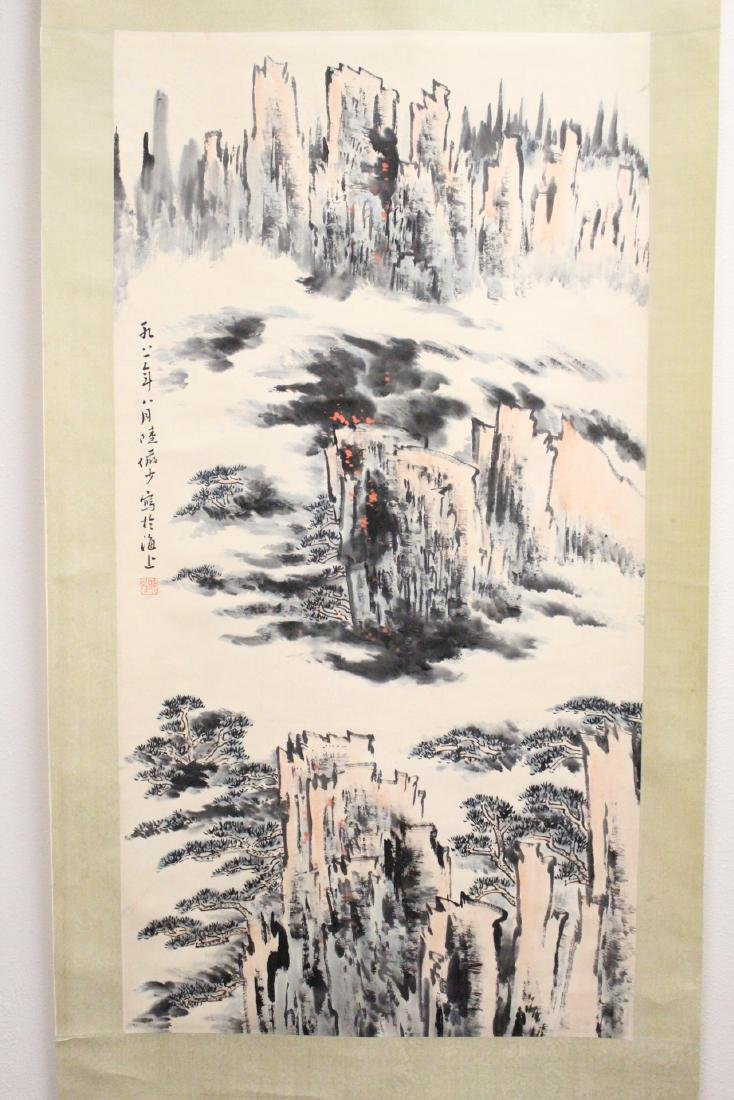 "Chinese watercolor scroll ""landscape"""