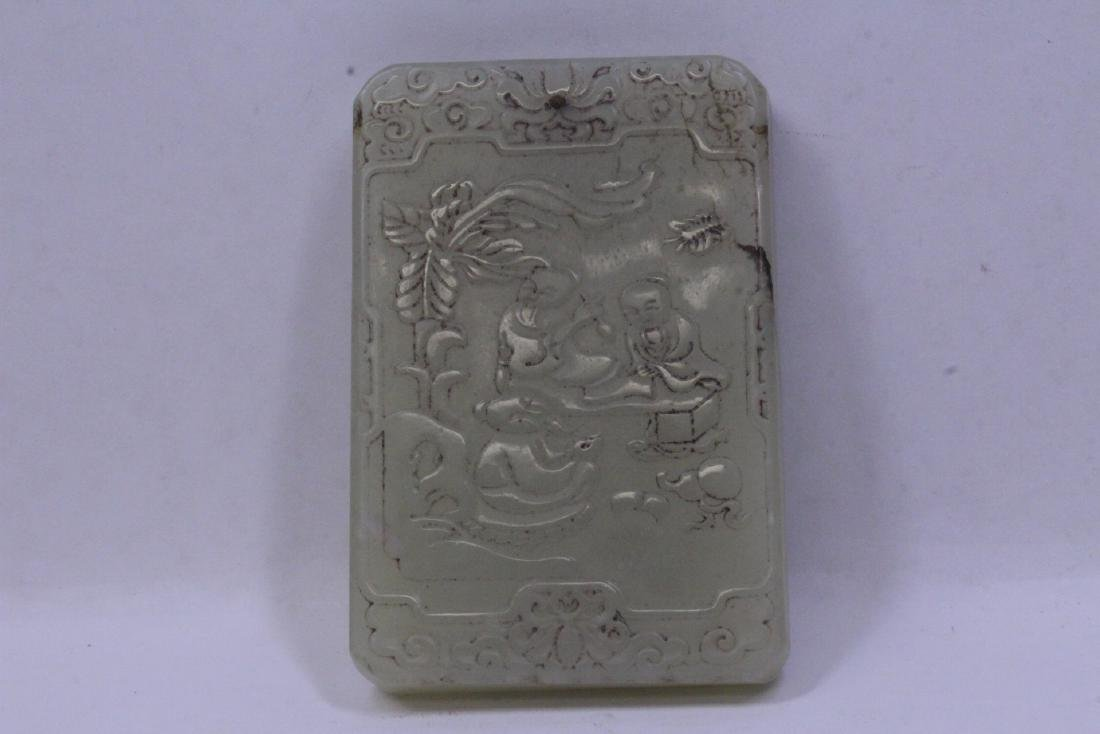Celadon jade like plaque