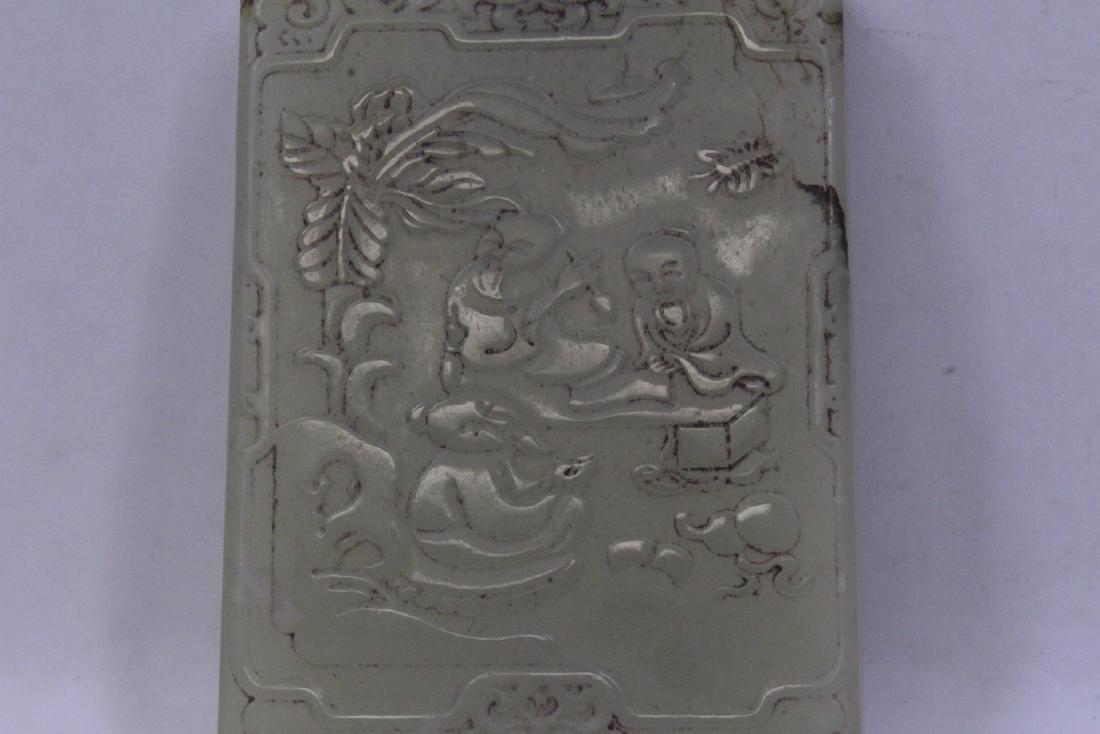 Celadon jade like plaque - 2