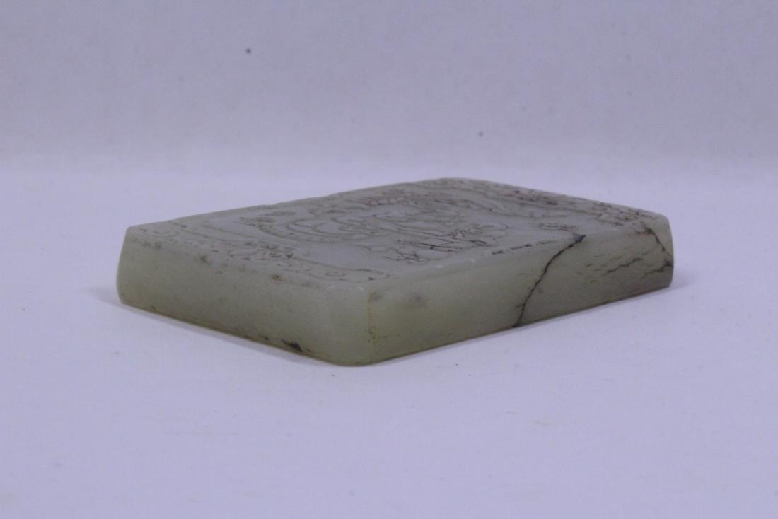 Celadon jade like plaque - 5