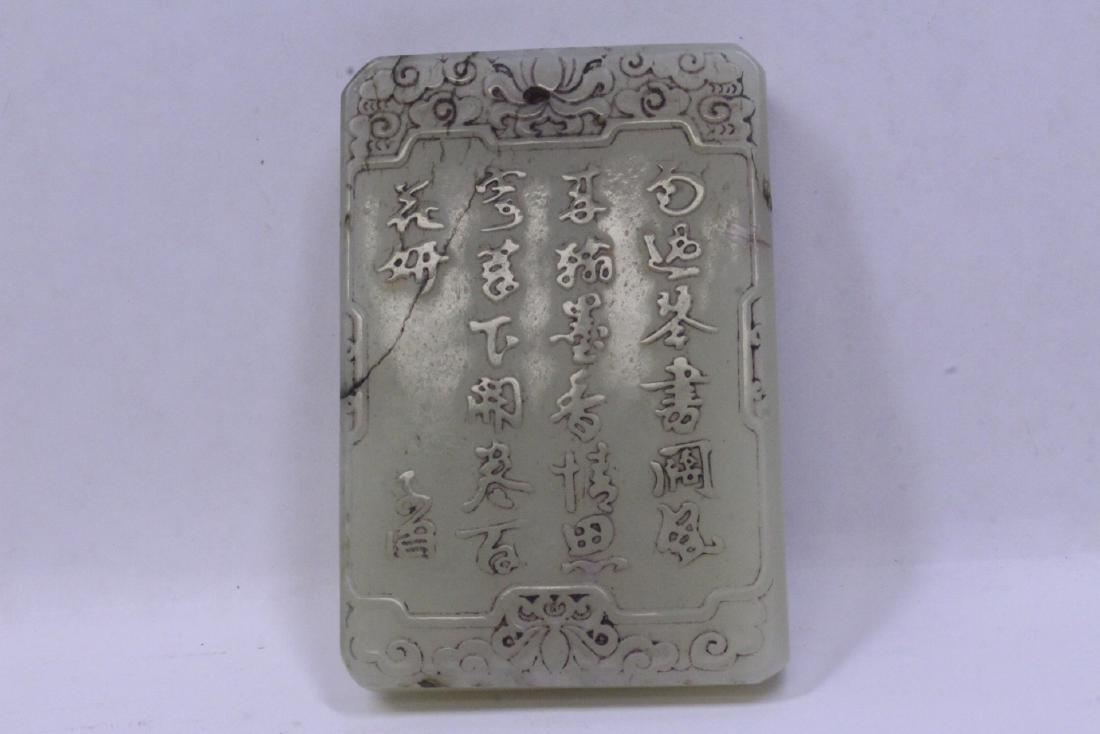 Celadon jade like plaque - 7