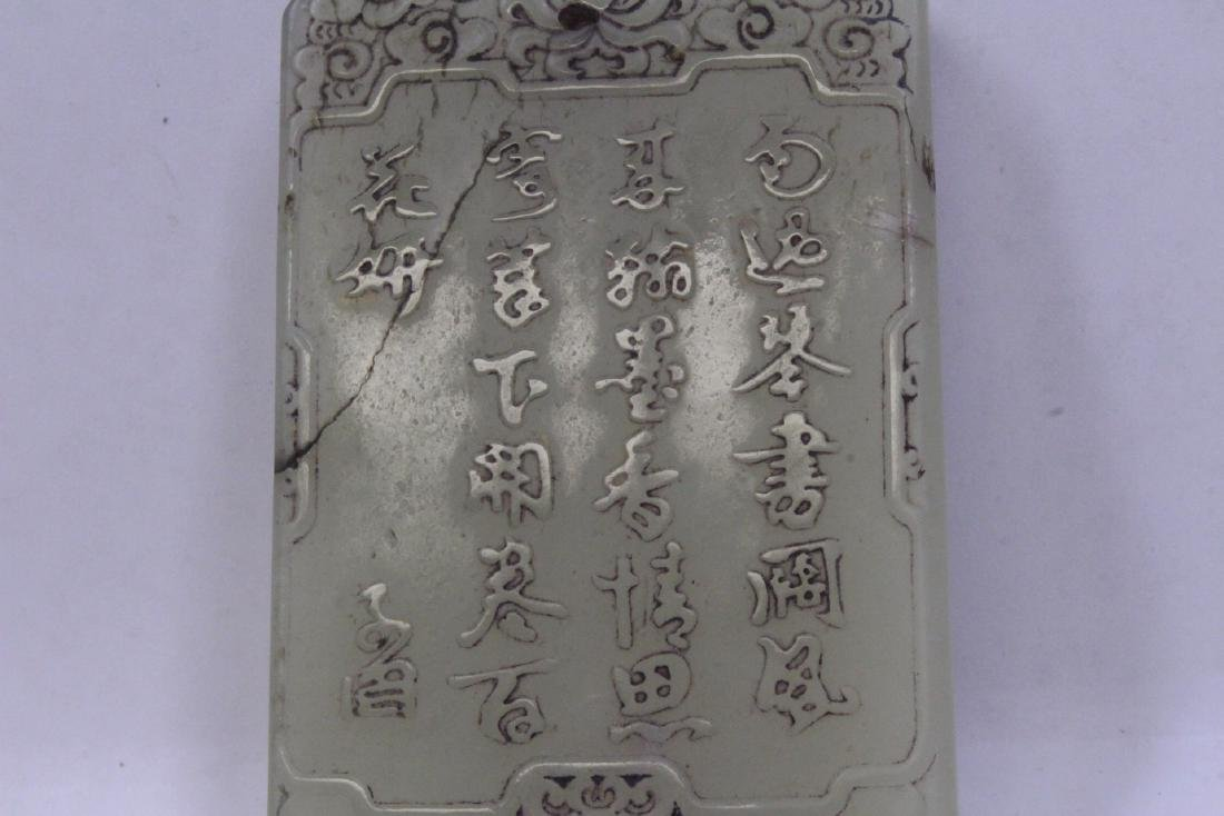 Celadon jade like plaque - 8