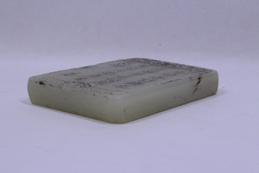Celadon jade like plaque - 9
