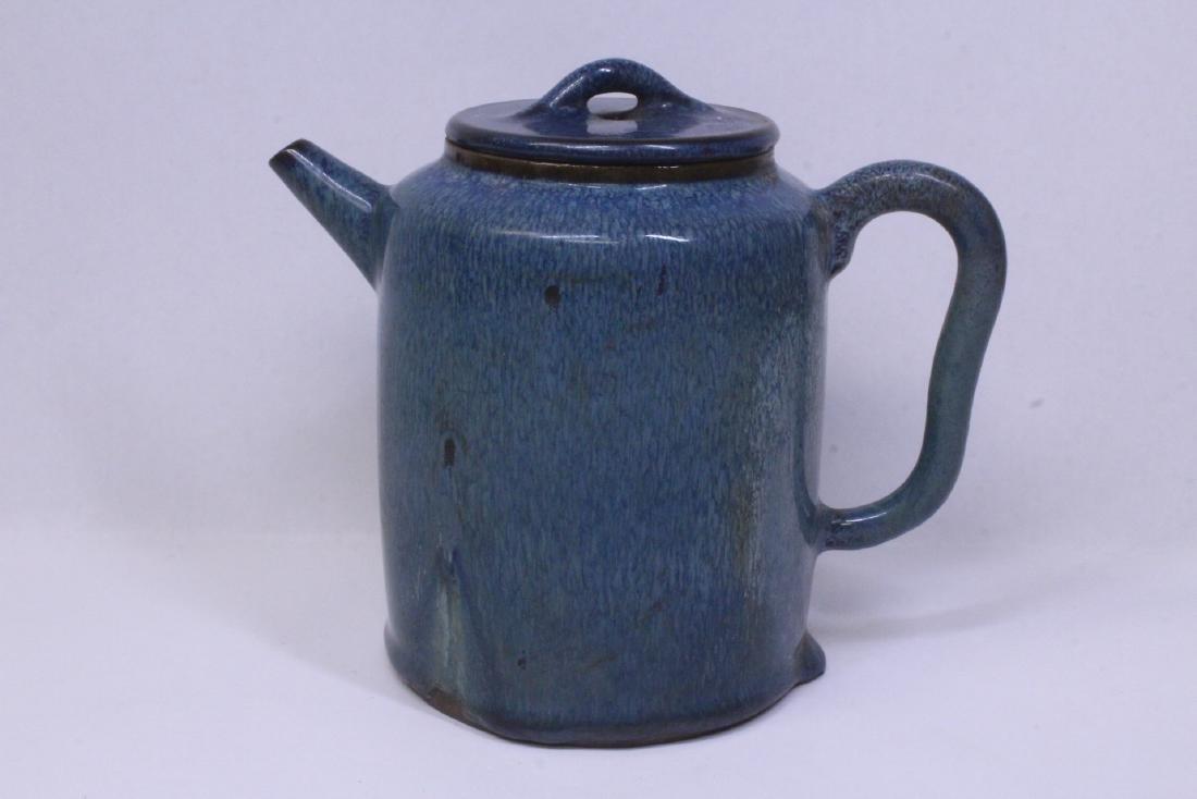 Blue glazed Yixing teapot - 4
