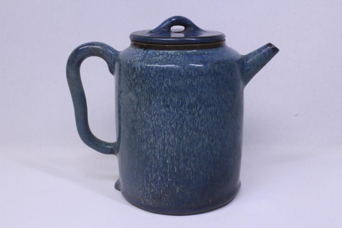 Blue glazed Yixing teapot - 7