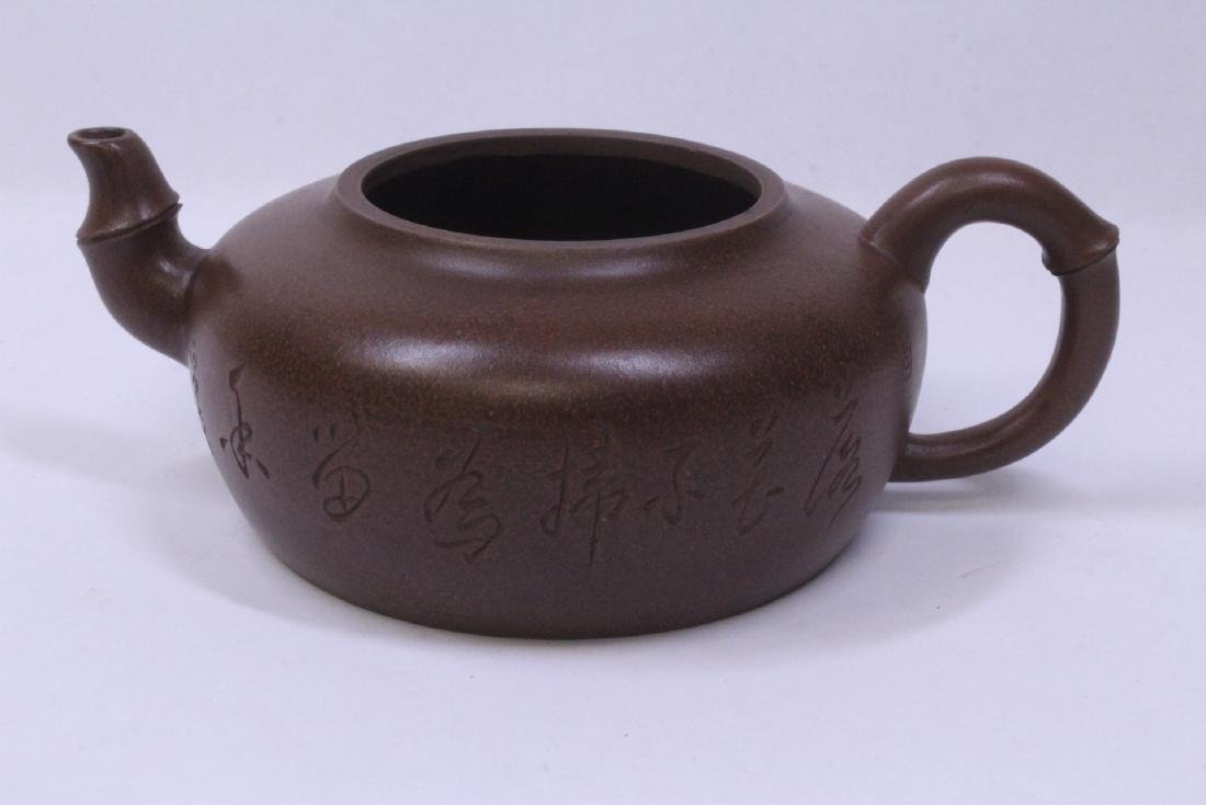 Yixing teapot - 4