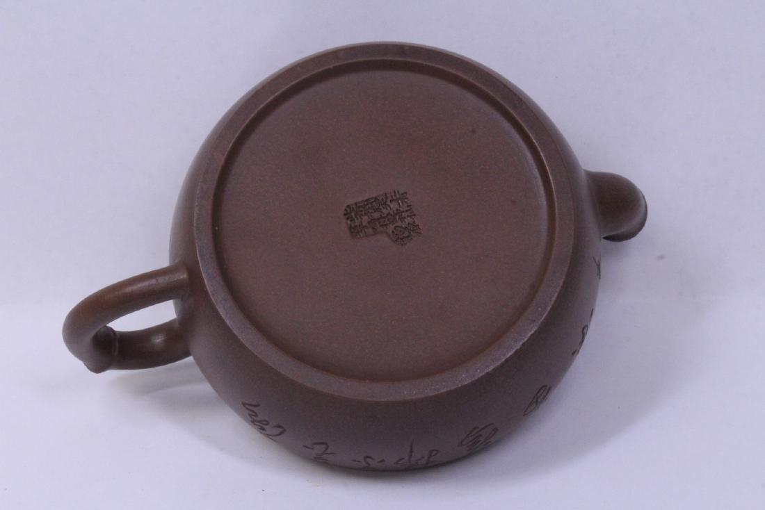 Yixing teapot - 8