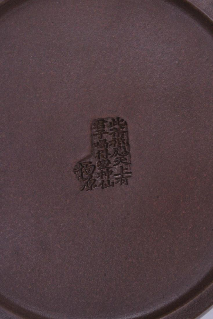 Yixing teapot - 9