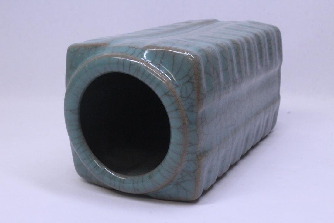 Song style blue glazed vase - 10