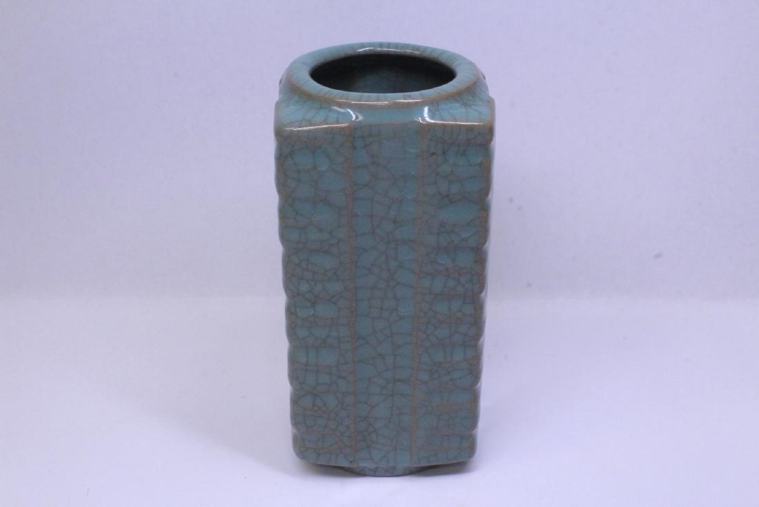 Song style blue glazed vase