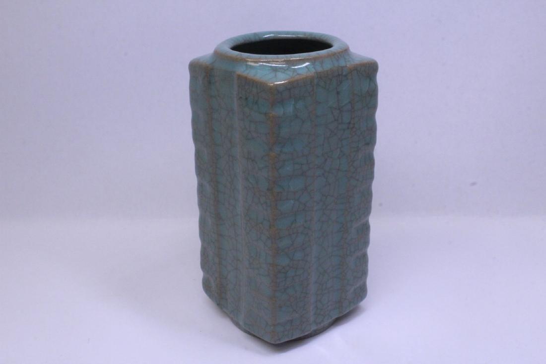 Song style blue glazed vase - 2