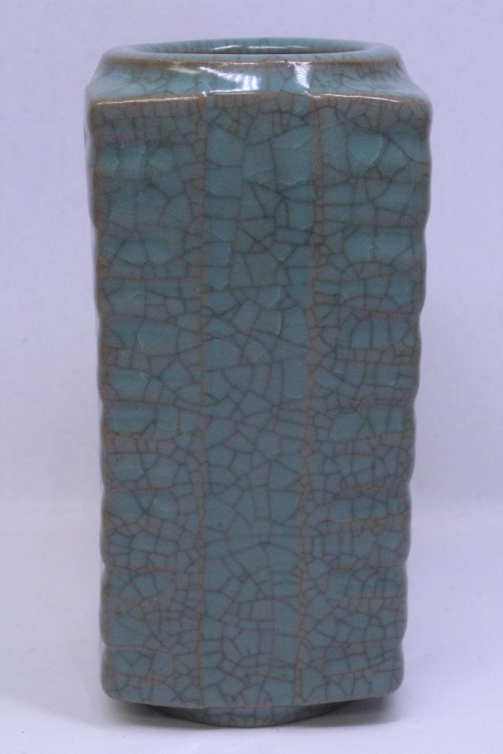 Song style blue glazed vase - 3