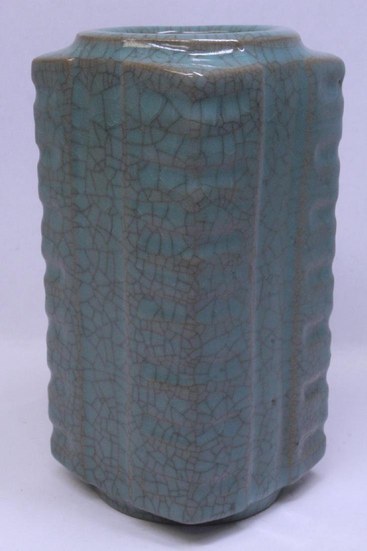 Song style blue glazed vase - 4