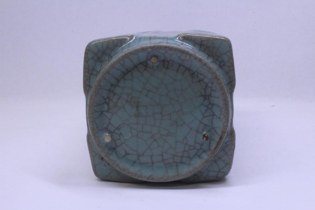 Song style blue glazed vase - 6