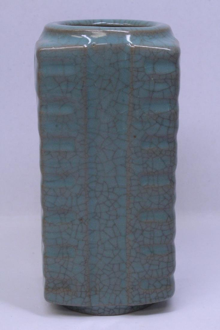 Song style blue glazed vase - 7