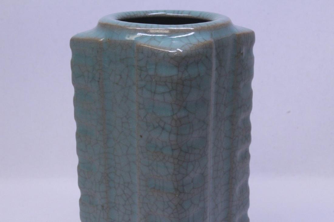 Song style blue glazed vase - 8
