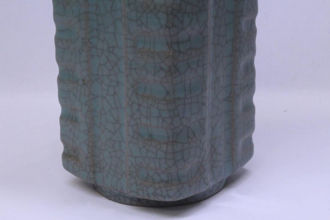 Song style blue glazed vase - 9