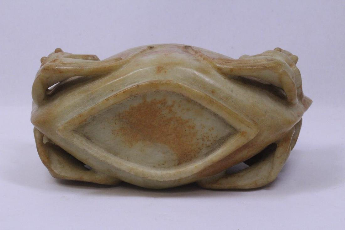 Archaic style jade carved bowl - 10