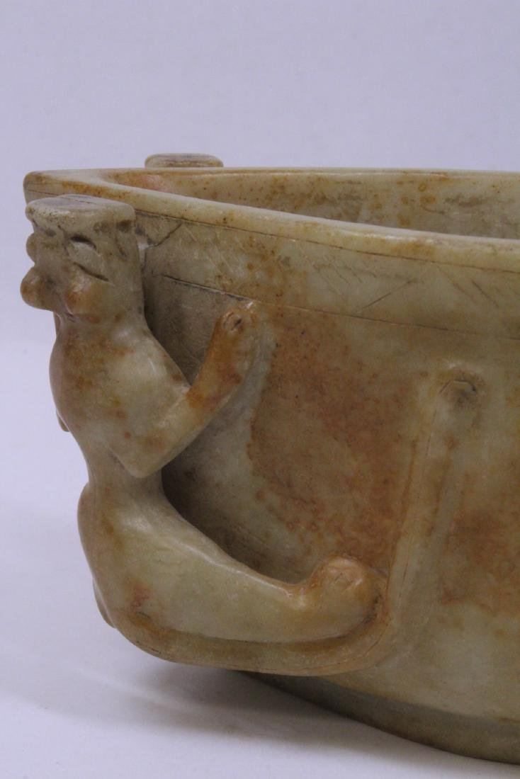 Archaic style jade carved bowl - 8