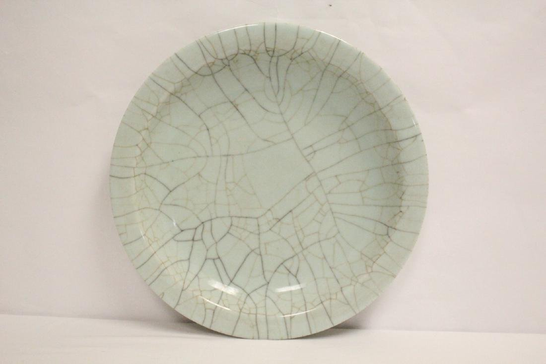 A massive crackle porcelain charger