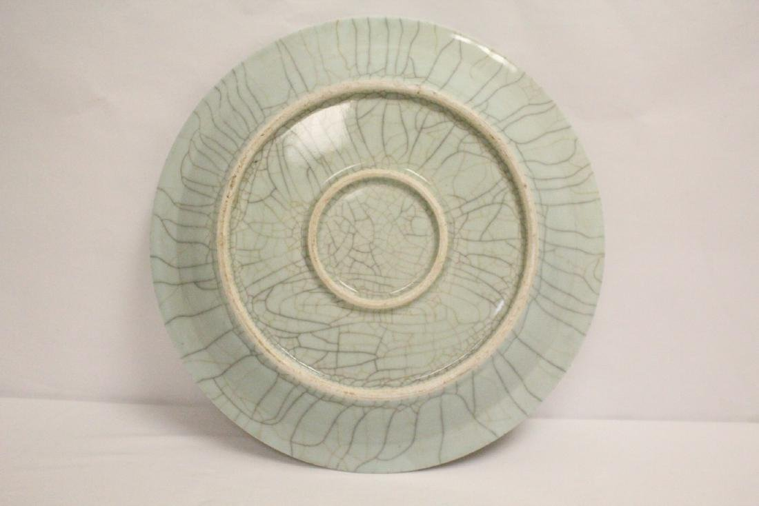 A massive crackle porcelain charger - 8